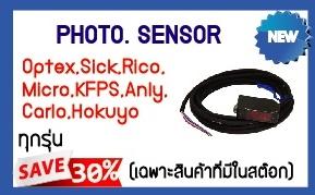 PROXIMITY ยี่ห้อ  Optex,Sick,Rico,Micro,KFPS,Anly,Corlo,Hokuyo ทุกรุ่น (สินค้าใหม่) ลดราคา  30 %