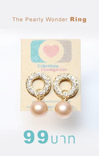 The Pearly Wonder Ring ตุ้มหูแฟชั่น