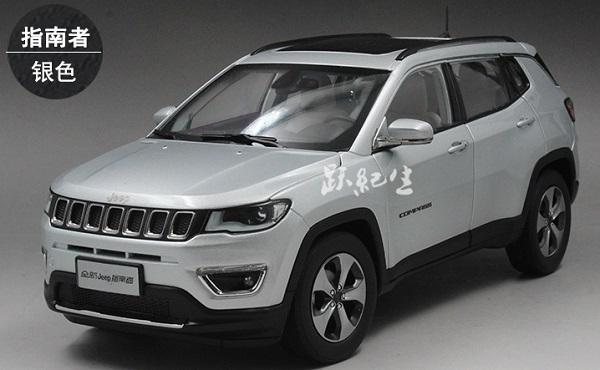โมเดลรถ โมเดลรถเหล็ก โมเดลรถยนต์ Jeep Compass silver 1