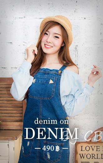 Korean Denim Jumper Dress Size S : เอี๊ยมประโปรงยีนส์สไตล์เกาหลี ขนาด S (ไม่รวมเสื้อตัวใน)