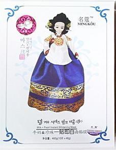 MINGKOU Milk + Pearl Whitening Mask