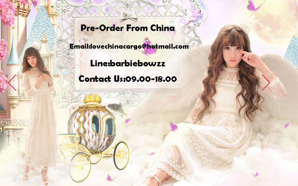 รับนำเข้าสินค้าจากจีน กิโลละ 39 บาท