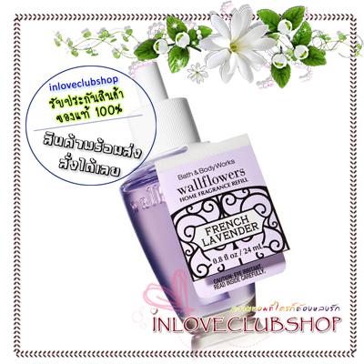 Bath & Body Works / Wallflowers Fragrance Refill 24 ml. (French Lavender)