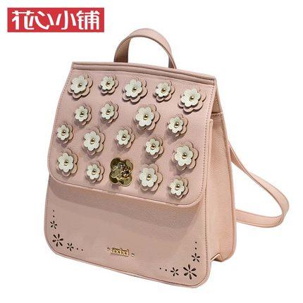กระเป๋า Axixi ของแท้ รุ่น 11293