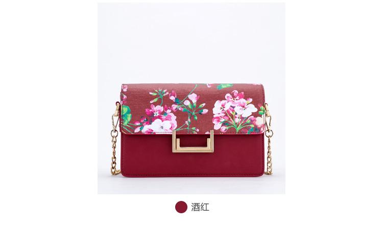 กระเป๋า Axixi ของแท้ รุ่น 12105
