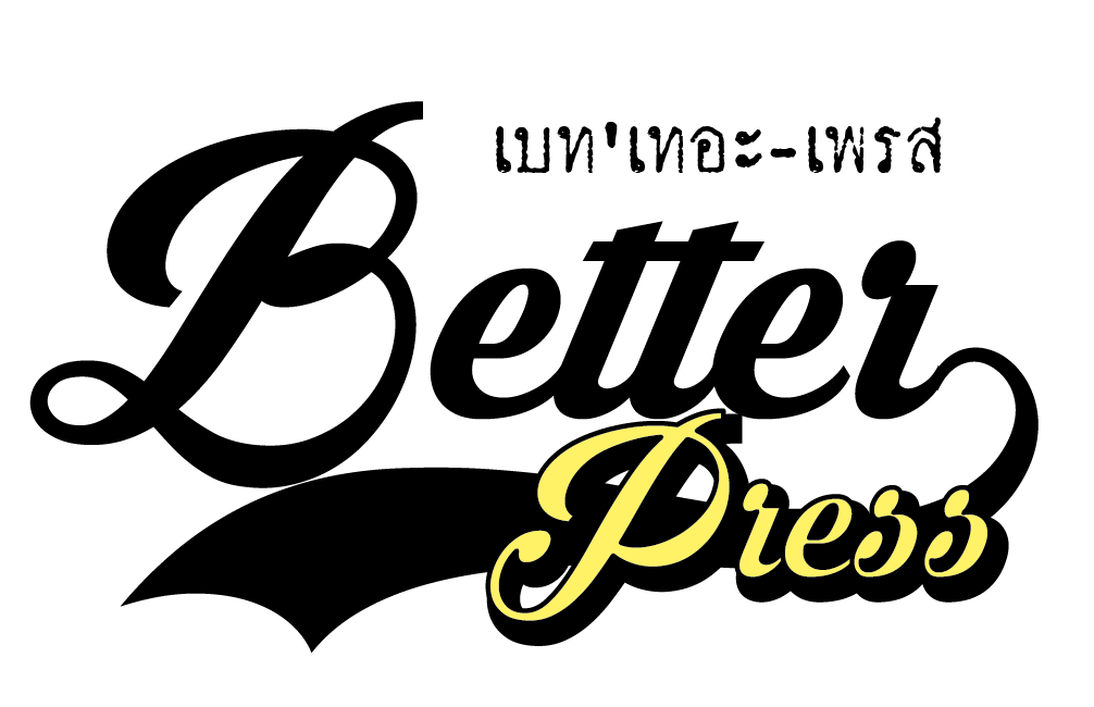 Better'Press