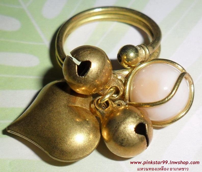 (ขายแล้วค่ะ) C015 แหวนทองเหลือง ประดับหินอาเกตขาว