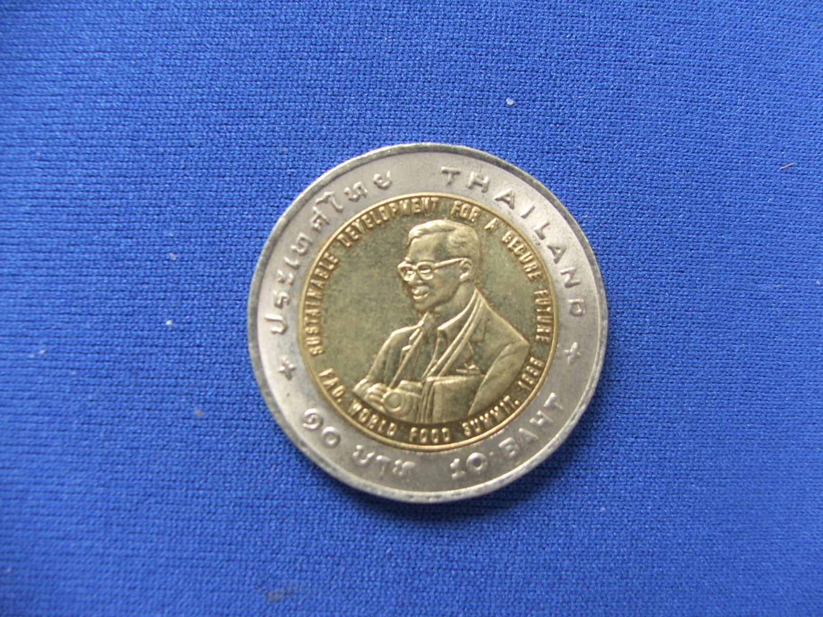 เหรียญ ๑๐ บาท เฉลิมพระเกียรติในการพัฒนาอย่างยั่งยืนเพื่ออนาคตอันมั่นคง ๒๕๓๘