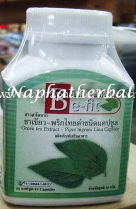 Be-fit ชาเขียว-พริกไทยดำ เพิ่มการเผาผลาญไขมันเก่า ลดการสะสมไขมันใหม่