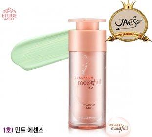 **หมดจ้า** Etude House Moistfull Collagen Essence In Base SPF22/PA++ #1 สีเขียว ผิวขาว
