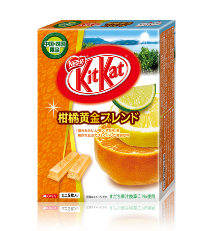 Kit Kat mini citrus golden blend 5 sheets