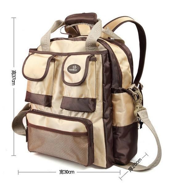 กระเป๋าสัมภาระคุณแม่ 2in1