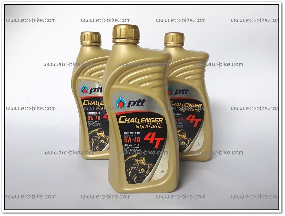 น้ำมันเครื่องสูตรสังเคราะห์ 100% PTT CHALLENGER SYNTHETIC 4T สำหรับรถจักรยานยนต์ 4 จังหวะ