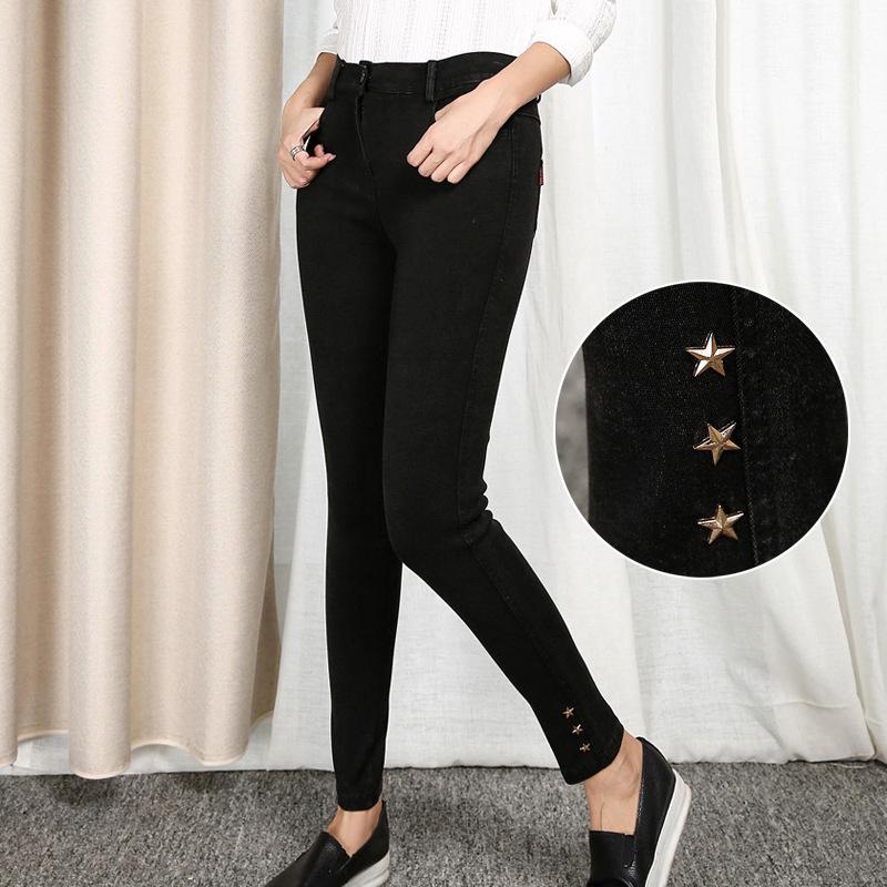 ++พร้อมส่ง++ กางเกงขายาวสีดำไซส์ใหญ่ ทรงดินสอ ปลายขาติดดาวเก๋ ๆ 5XL เอว 30-40 นิ้วค่ะ