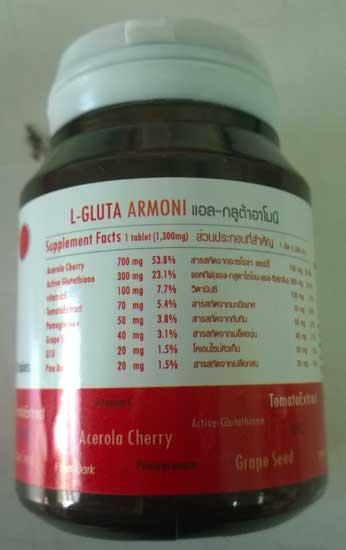 L-GLUTA ARMONI แอล-กลูต้า กลูต้าอาโมนิ บรรจุ 30 เม็ด