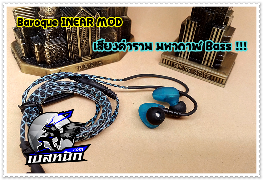 Baroque INEAR MOD With MIC (BLUE)