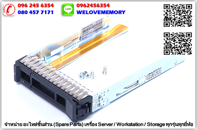 """Lot of 24,2.5/"""" SAS SATA HDD Hard Drive Caddy Tray Sled for IBM System X3650 M5"""