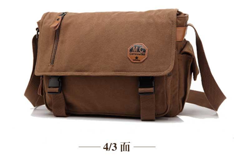 กระเป๋าสะพายข้าง สีกาแฟ ผ้าแคนวาส แบบฝาปิด หัวเข็มขัด 2ข้าง แต่ซิปที่ฝาปิดเท่ห์ สายสะพายยาวปรับได้ ใส่ipad ได้
