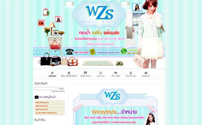 www.winzystyle.lnwshop.com