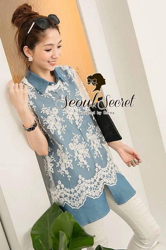 ( พร้อมส่งเสื้อผ้าเกาหลี) Set Cami-Shirt Blue Denim Dress with Lace Blouse Outer