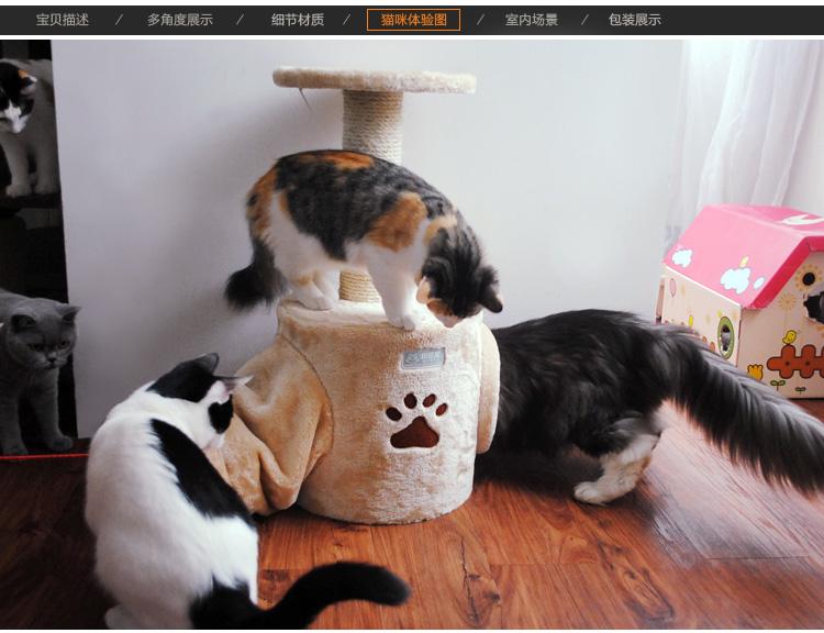 คอนโดแมว เป็นที่นอนและที่ลับเล็บและมีอุโมงค์ทางเข้าออก ปีนออกกำลังกายได้
