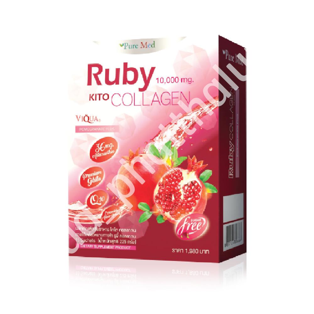 Kito Ruby