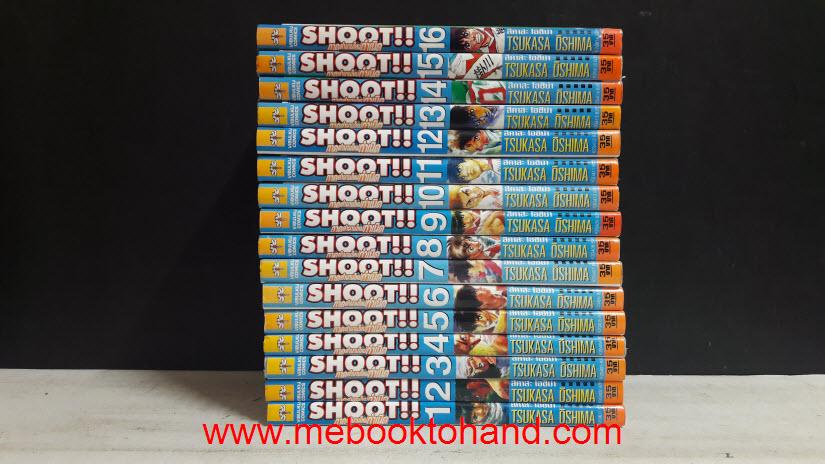 Shoot ภาคตำนานเกิดใหม่ 1-16 จบ