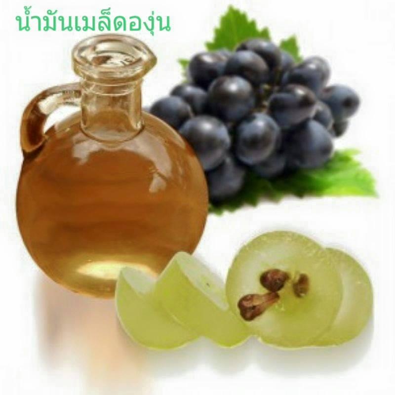 Grape Seed Oil 1000ml