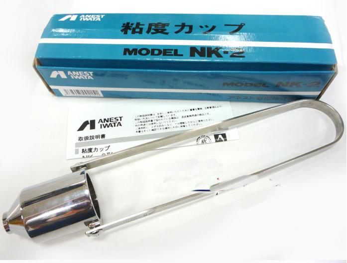 เครื่องวัดความหนืด ของเหลว (FLOW CUP VISCOMETER) แบบถ้วย จับเวลา รุ่น NK-2 ราคากันเอง