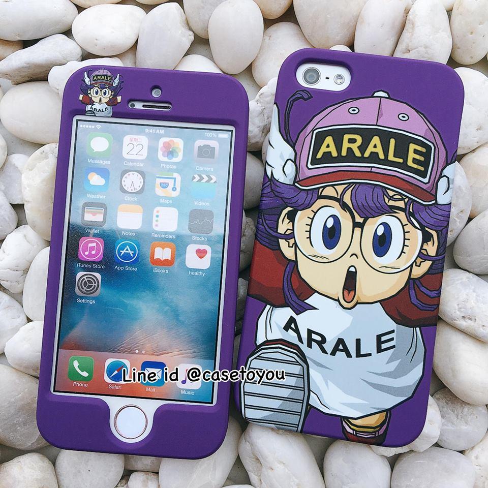 เคสประกบหน้า-หลัง Arale iPhone 5/5S และ SE