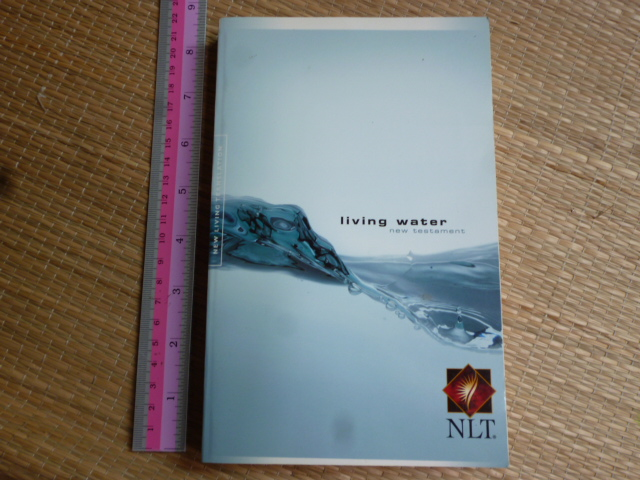 Living Water: New Testament