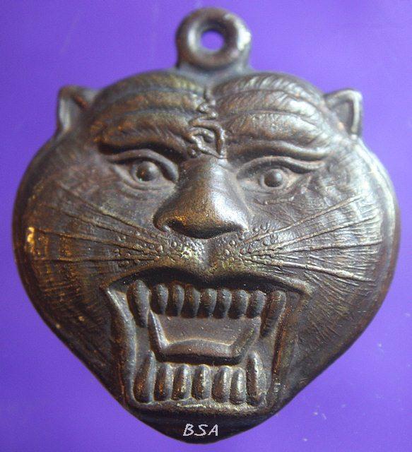 เหรียญหน้าเสือบูชาครู หลวงพ่อเปิ่น วัดบางพระ ปี 2549.