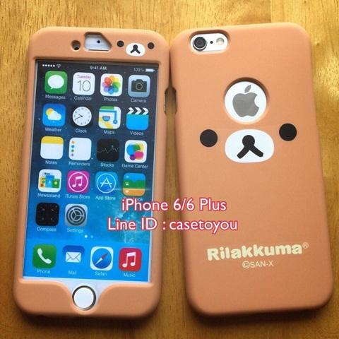 เคสประกบหน้า-หลัง Rilakkuma iPhone 6/6S