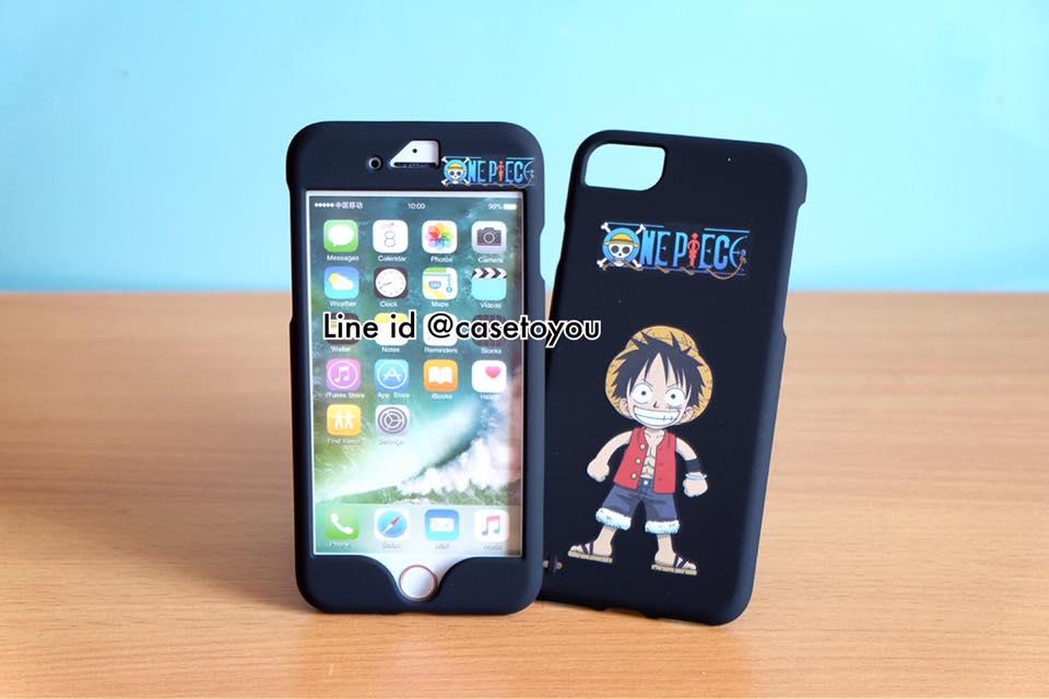 เคสประกบหน้า-หลัง Onepiece 01 สำหรับ iPhone 7