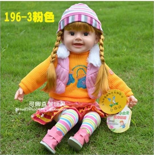 ตุ๊กตาพูดได้ สีเหลือง **ส่งฟรี**