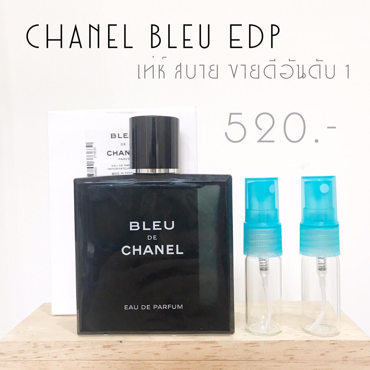 น้ำหอมแบ่งขาย Chanel Bleu EDP ขนาด 10ml.