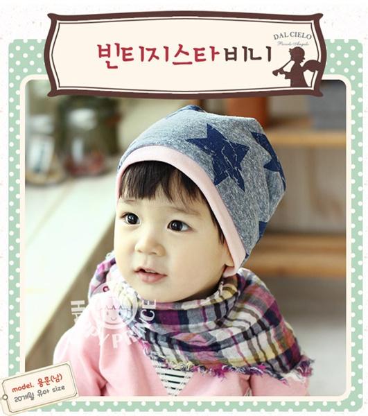 หมวกซ้อนรูปดาว ใส่กันหนาวได้ เด็ก 1-3 ปี