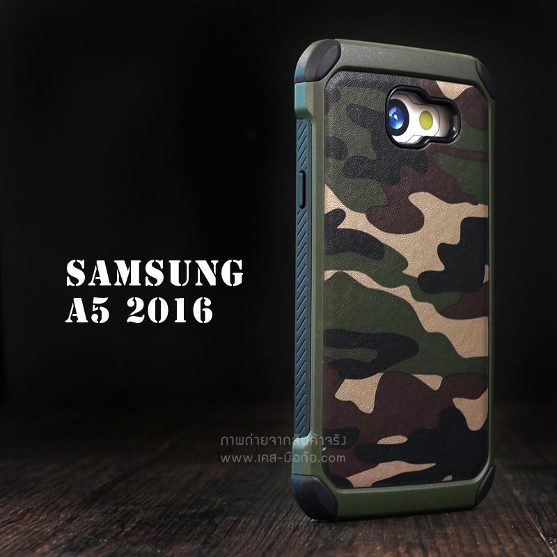 เคส Samsung Galaxy A5 (2016) กรอบบั๊มเปอร์ กันกระแทก Defender ลายทหาร สีเขียว