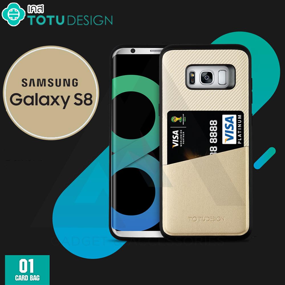 ToTu Jazz Card Slot - เคส Samsung Galaxy S8