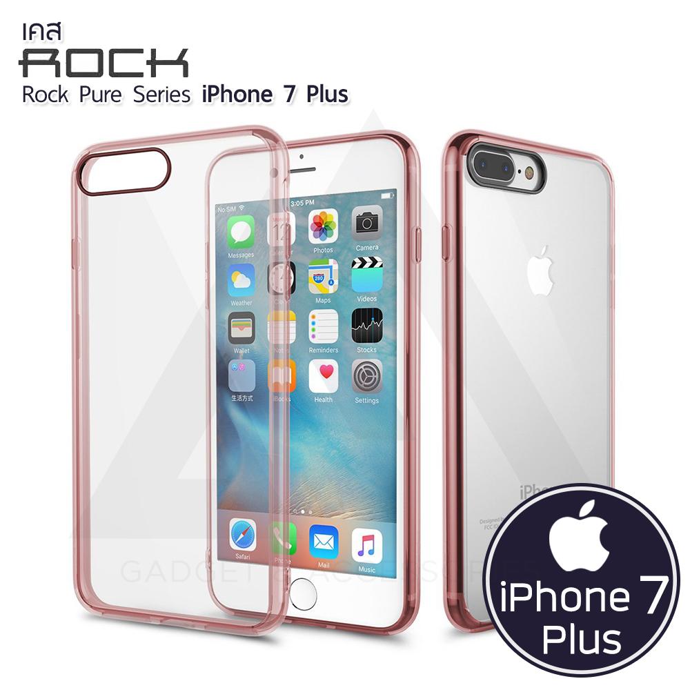 ROCK Pure Series - เคส iPhone 7 Plus