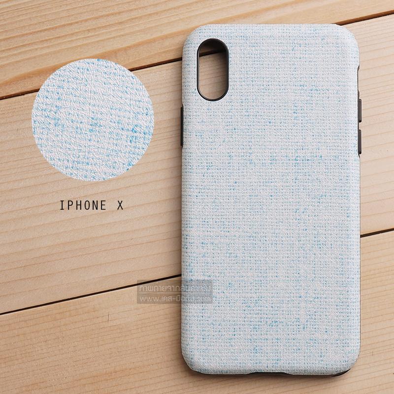 เคส iPhone X เคสแข็งความยืดหยุ่นสูงพิมพ์ลายผ้าฝ้าย สีฟ้า