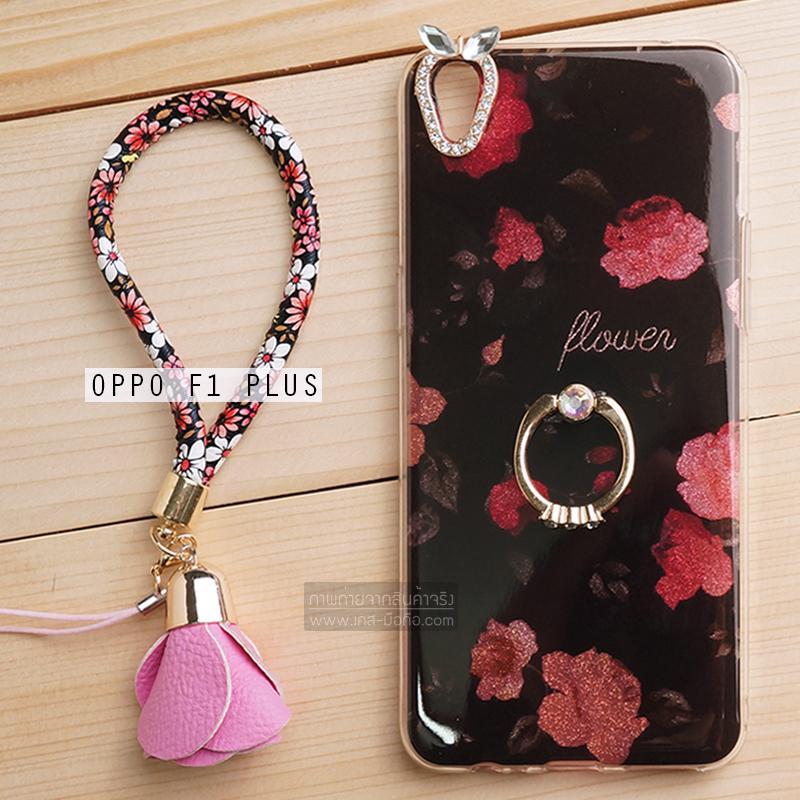 เคส OPPO F1 Plus เคสอะครีลิค ลายดอกกุหลาบ Flower (พร้อมสายคล้องโทรศัพท์ + แหวนมือถือ)