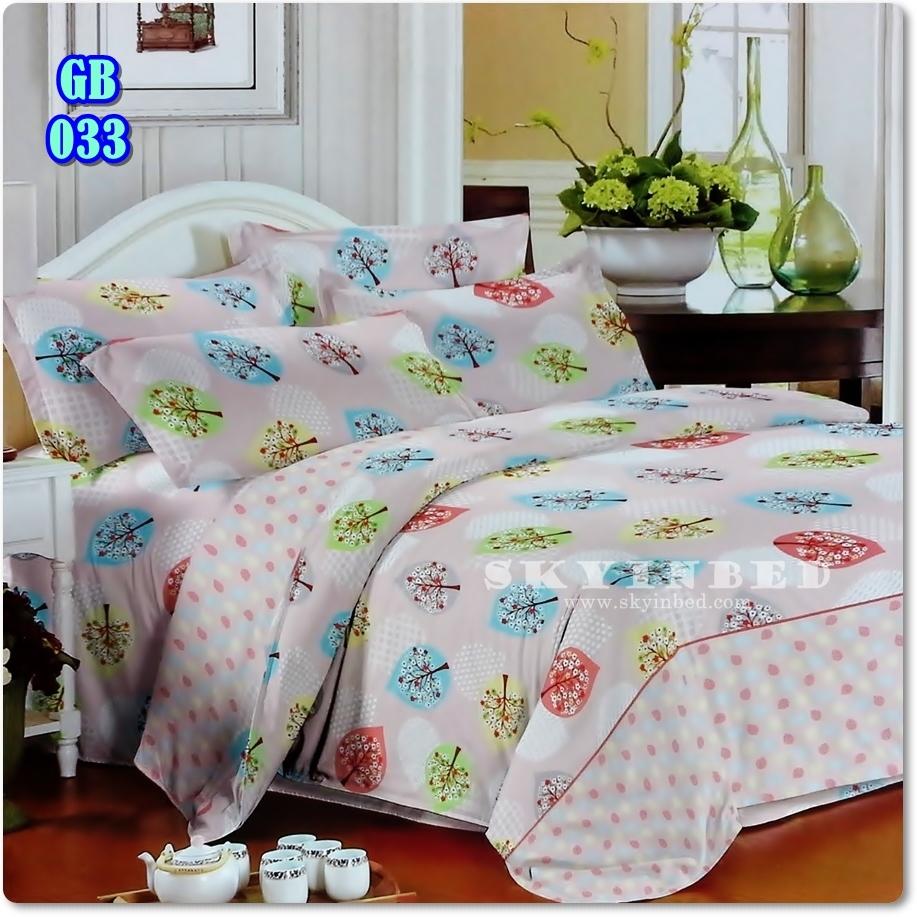 ผ้าปูที่นอนราคาถูก ขนาด 6 ฟุต(5 ชิ้น)[GB-33]