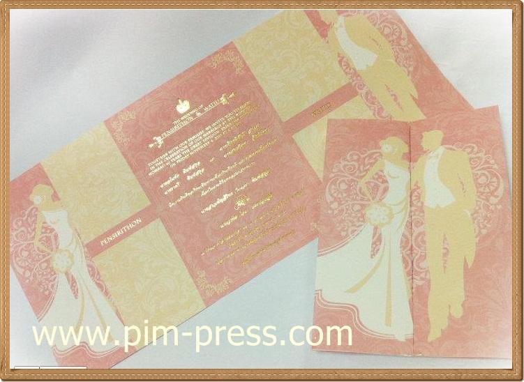 การ์ดแต่งงาน VIP-SCT ห้าพับ (29-0071,29-0076)