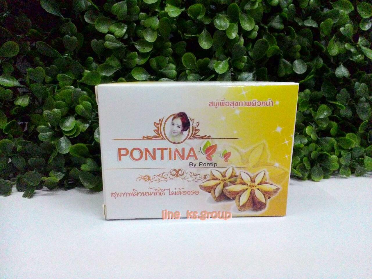 สบู่พรทิน่า บาย พรทิพย์ ซุปเปอร์ วิตามิน pontina By Pontip Super Vitamin Soap ล้างหน้า