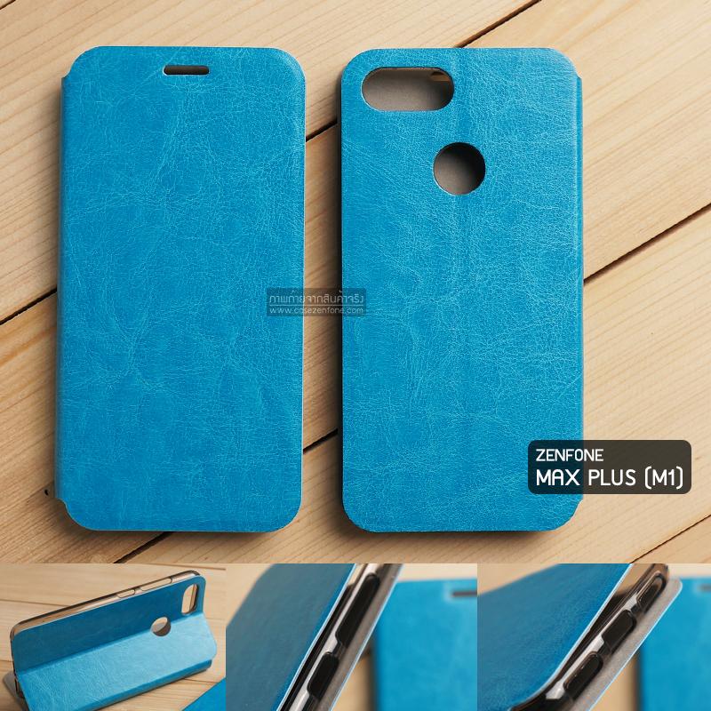 เคส Zenfone Max Plus (M1) เคสหนัง + แผ่นเหล็กป้องกันตัวเครื่อง (บางพิเศษ) สีฟ้า