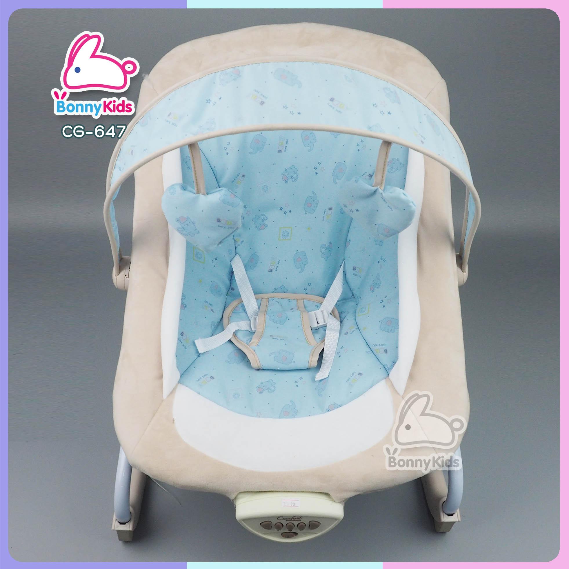 เปลโยกเด็ก เปลโยกเก้าอี้เบบี้น้อยผ้านุ่ม ระบบเสียงและสั่นได้