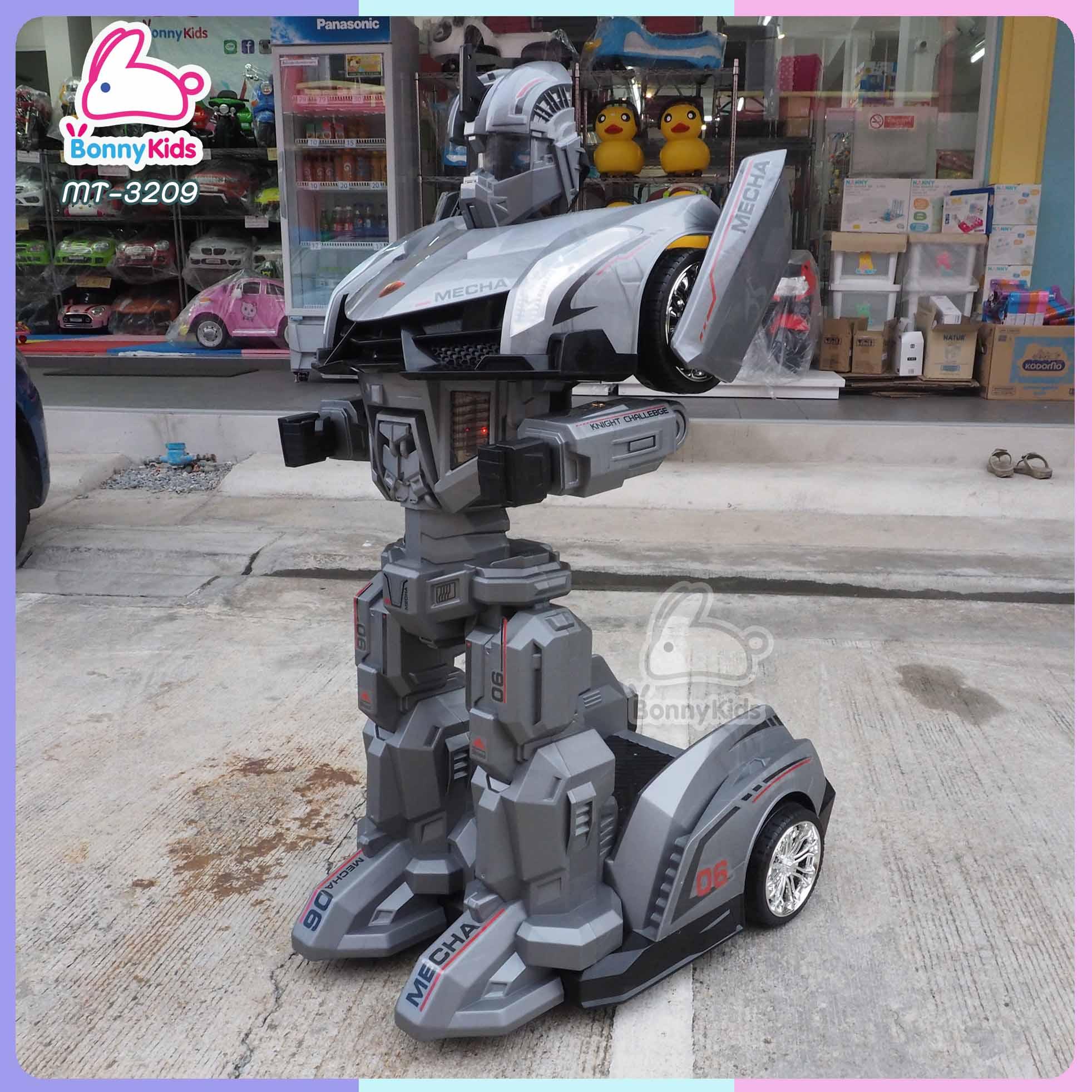 หุ่นยนต์ robot แบตเตอร์รี่บังคับได้