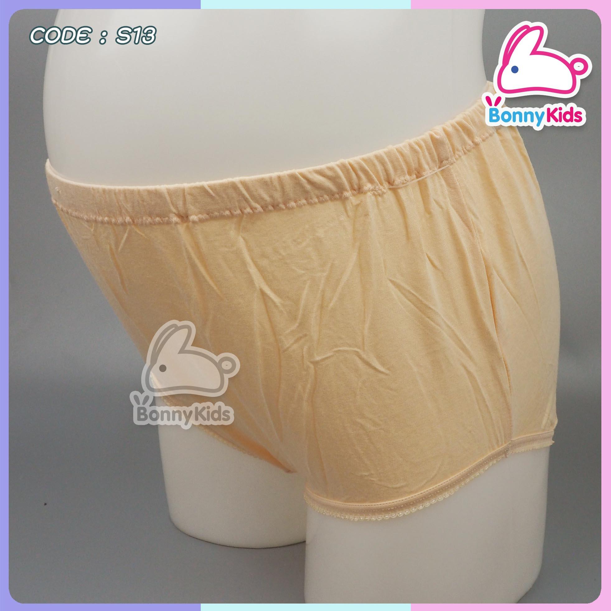 กางเกงในคนท้อง (พยุงครรภ์) ปรับขนาดเอวได้ สีโอรส