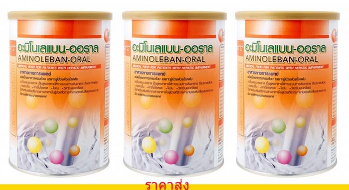 AMINOLEBAN-ORAL - 3 * 450 G